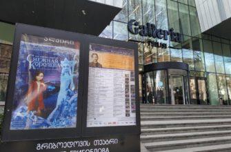Фото театр Грибоедова